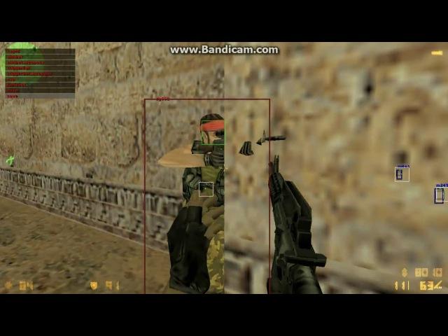 Чит на CS 1.6 | Aim | KnifeBot | TriggerBot | BunnyHop | ESP | Установка