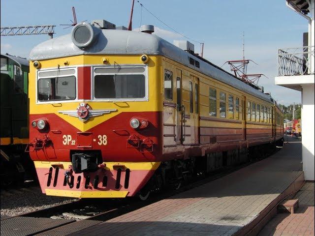 Поезда и самолёты в Советское время (Жизнь в СССР)