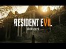 Resident Evil 7: День 4. Саша Грей, внезапно!