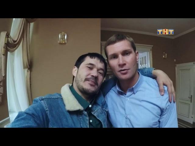 Сериал Реальные пацаны 6 сезон 1 серия 12 03 2018 смотреть онлайн без регистрации