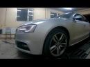 Audi A5 2.0TFSI 224hp by PsChipTuning
