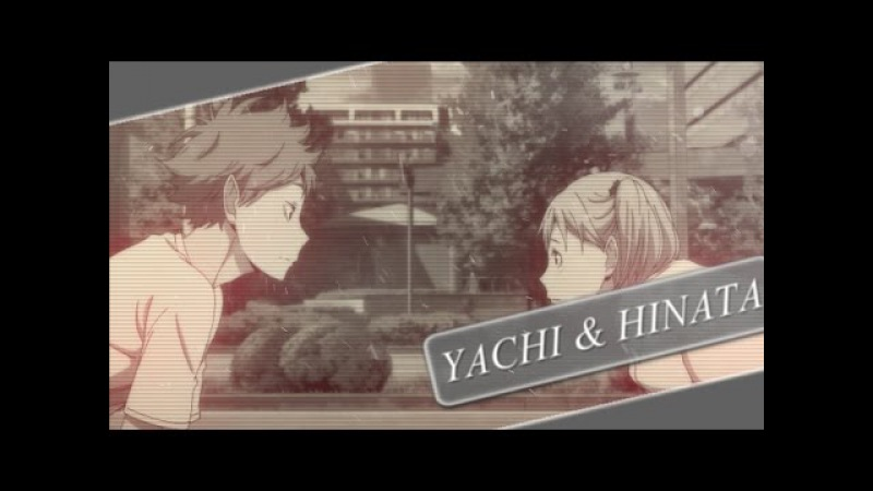 「AMV」▸ Yachi And Hinata