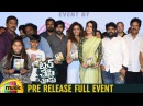 Touch Chesi Chudu Pre Release Event Ravi Teja Raashi Khanna Seerat Kapoor Mango Music