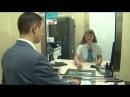 В Бийске открылся филиал крупного регионального банка Сибири Будни 07 11 17г Бийс