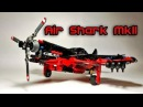 Aircraft Fighter Bomber Lego Technic MOC