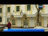 Вести-Москва  •  VIP-камеры в