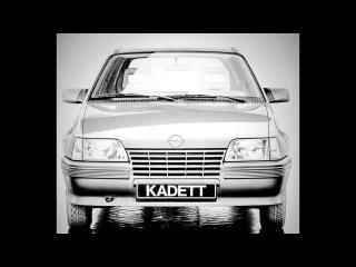 Opel Kadett Lieferwagen E '1984–89