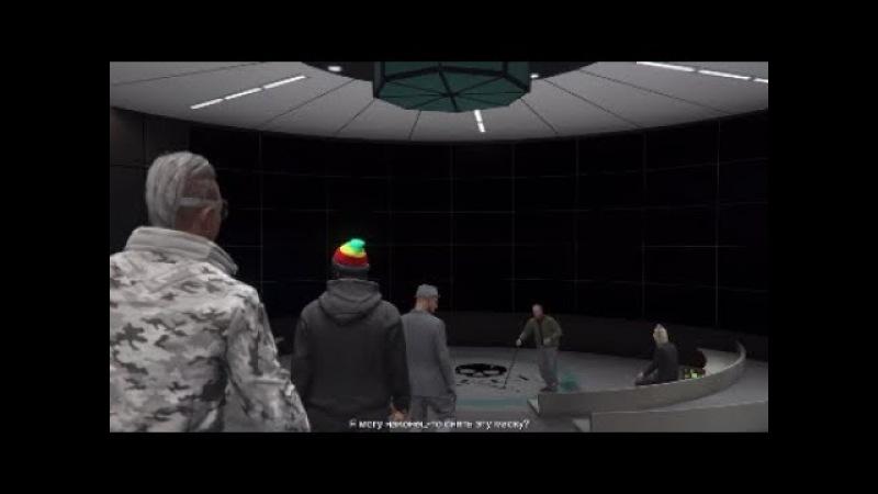 [18] The Doomsday Heist 1 (1 этап медоорудование)