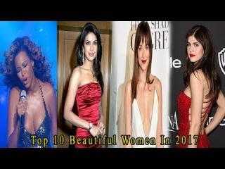 😍 Top 10 Beautiful Women In 2017 🤓