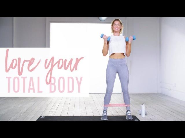 Тонус всего тела с Кареной Полюби свое тело Love Your Total Body Toning Workout with Karena