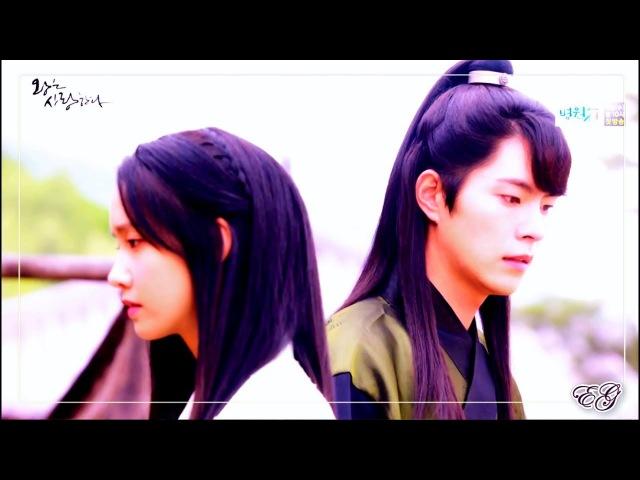 Rin San: Us against the world – The King Loves | 왕은 사랑한다 | Любовь короля