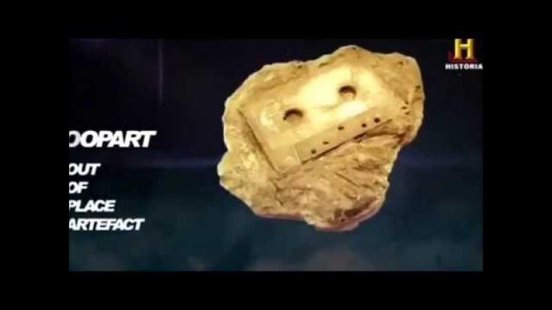 Ooparts objetos fuera de tiempo | Documentales History Channel