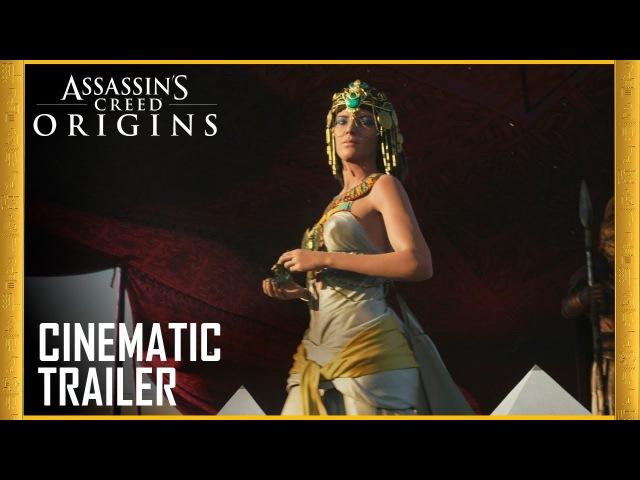 Assassin's Creed Origins: Gamescom 2017 Cinematic Trailer | Ubisoft [US]