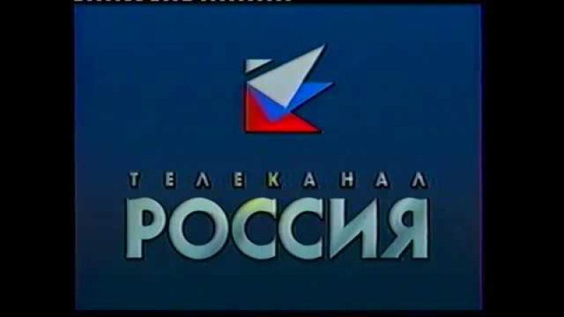 Обращение Б.Н.Ельцина сразу после расстрела ВС РСФСР (полная версия) - 04.10.1993