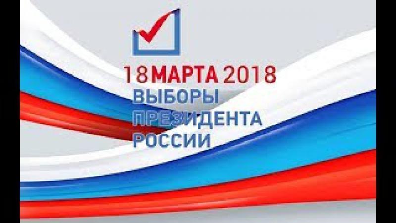 ЦИК проверяет досконально все личные данные кандидатов в президенты России