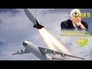 Натовские бизнесмены в колыбели военной авиации