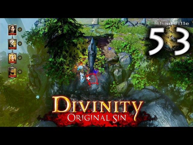 Divinity: Original Sin (PS4) Прохождение 53: Пещера порталов и лук Искатель Сердца