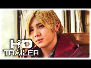 Fullmetal Alchemist Final Trailer New (2017) Live Action Movie HD