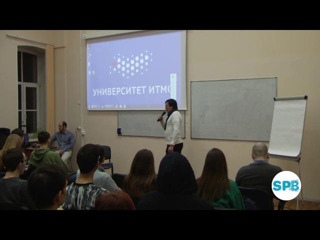 Седьмой, студенческий, митап сообщества блокчейн-разработчиков Санкт-Петербурга