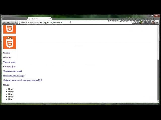 7 HTML списки