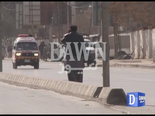 Explosion, gunshots heard near Quetta's Imdad Chowk
