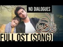 Here Noor Ul Ain Full OST Without Dialogues ARY DIGITAL Imran abbas Drama bazaar Episode 3