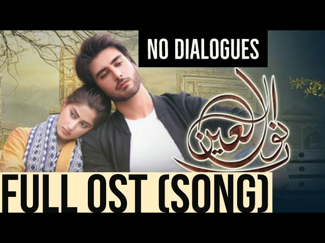 Here Noor Ul Ain Full OST , Without Dialogues   ARY DIGITAL   Imran abbas   Drama bazaar   Episode 3