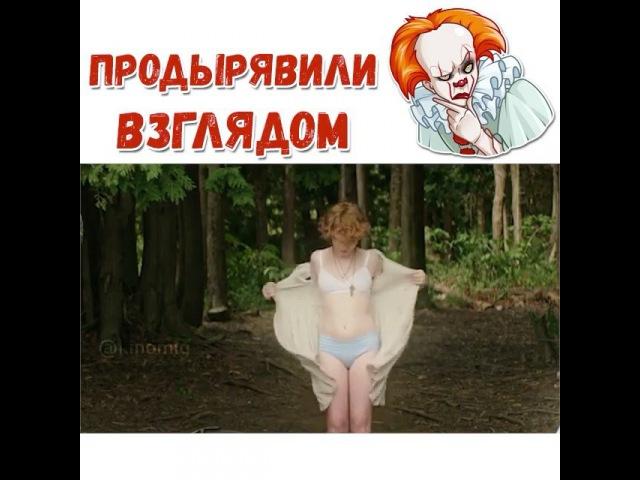Фильмы Сериалы Трейлеры on Instagram kinopublic Кино для взрослых👉 @kinopublic Мульты для