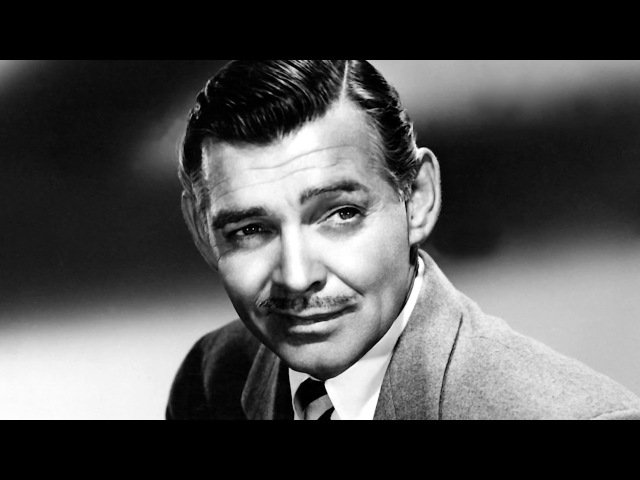 Кларк Гейбл [Clark Gable]