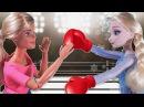 БАРБИ ПРОТИВ ЭЛЬЗЫ. Барби Безграничные движение и кукла Эльза из Холодное сердце!