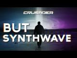 Hans Zimmer - Interstellar BUT SYNTHWAVE