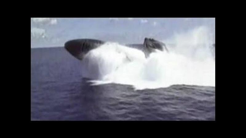 Подводное НЛО не признаёт границы gjldjlyjt ykj yt ghbpyf`n uhfybws