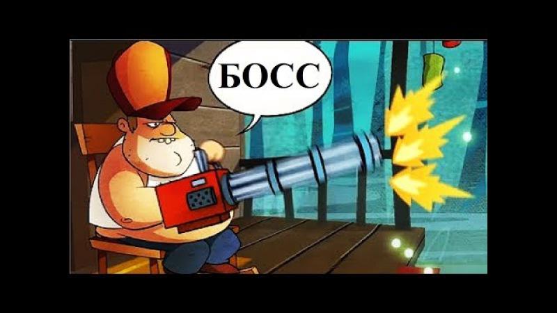 БОЛОТНАЯ Атака 35 БОСС БИТВА с БОССАМИ Игра на андроид для детей Swamp Attack Мобильные игры