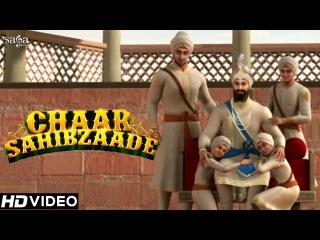 Chaar sahibzaade full movie buy