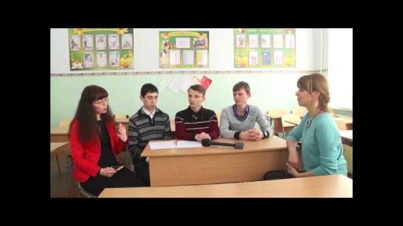 Шкільні новини перемоги учнів ЗОШ №1 у конкурсах та олімпіадах