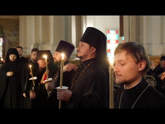 Православный календарь.Понедельник 1 Седмицы Великого поста.19 февраля 2018
