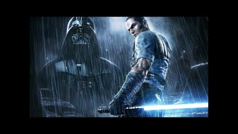 Star Wars: The Force Unleashed II — ПРОХОЖДЕНИЕ 1! ВОЗВРАЩЕНИЕ ДЖЕДАЯ