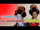 Коллекция кукол в национальных японских костюмах HD 1080