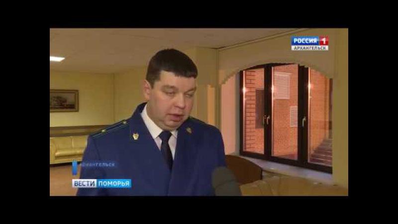 В Архангельске продолжаются первые слушания по существу по делу группировки «Ш ...