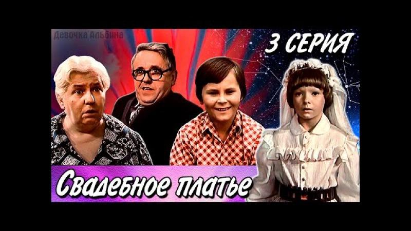 Детское кино «Приключения в каникулы» 3 серия (фантастика) 1978 год