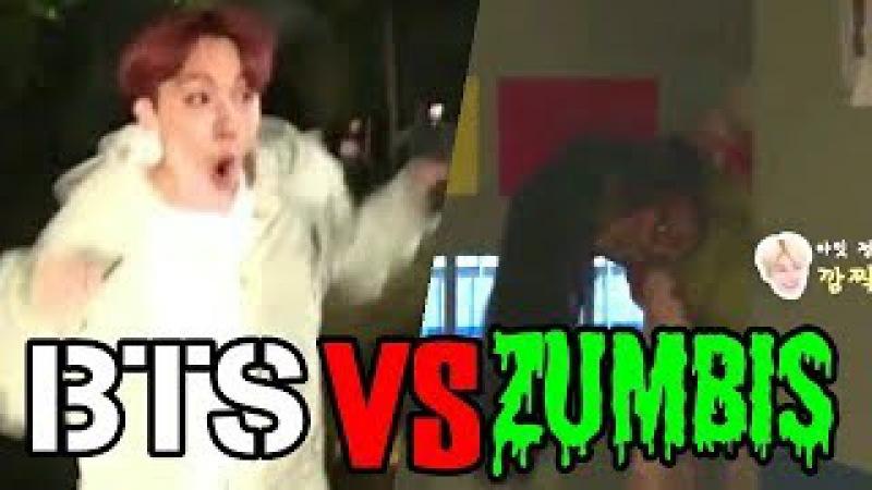 BTS VS Zumbi | Try Not To Laugh