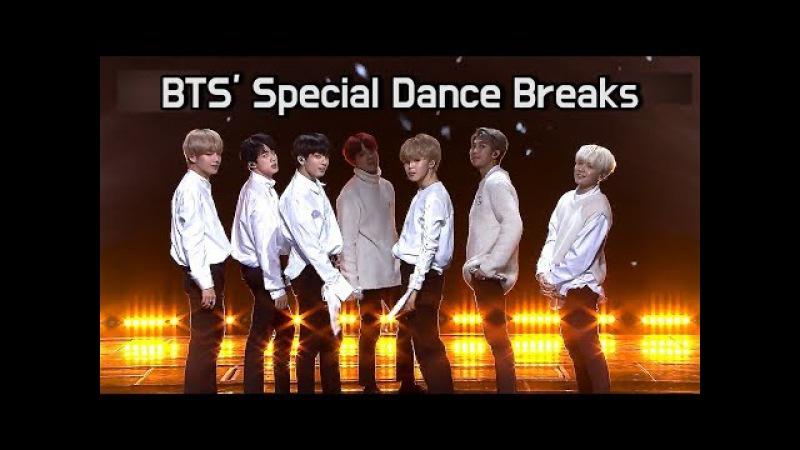 방탄소년단 스페셜 댄스브레이크 모음 (소름주의!) | BTS' Special Dance Breaks (Goosebumps!)