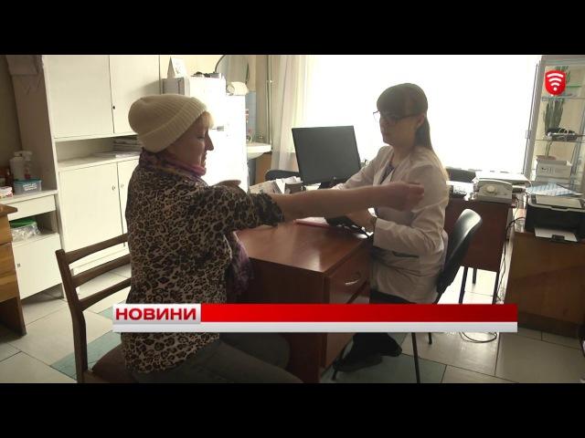 Телеканал ВІТА новини 2017-11-07 Доступні ліки- здорові серця вінничан