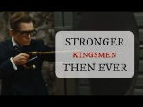 Kingsmen - Stronger then Ever