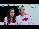 Talk Love - [ Luhan and Dilraba ] Lu-Di Couple @ Running Man S5