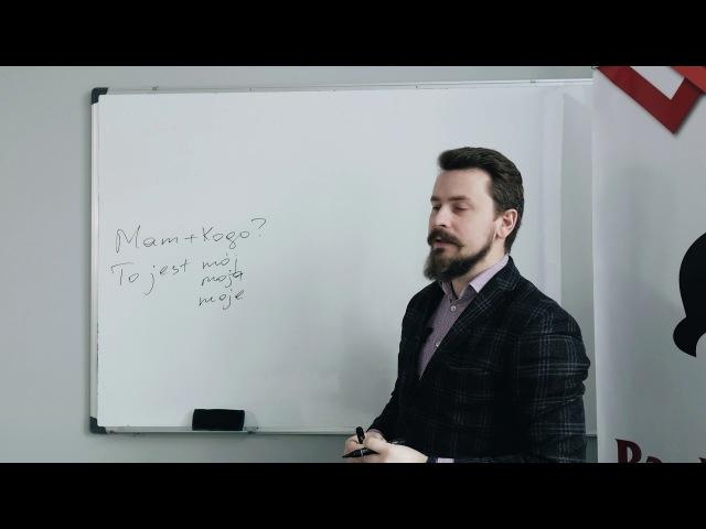 Pan Profesor | Урок 5 | Rodzina
