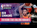 Ben Simmons Double-Double in 2018 Rising Stars #NBANews #NBA #NBAAllStar #NBAAllStar2018