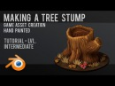 Tree Stump Hand Painted Tutorial Game Asset Blender