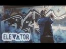 Doe Boy - Savage Back (Official Video)