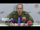 ВСУ разместили свои установки РСЗО вблизи жилых домов населённого пункта в Донбассе
